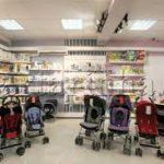 فروشگاه سیسمونی نوزاد در بانه