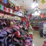 فروشگاه سیسمونی نوزاد در قشم