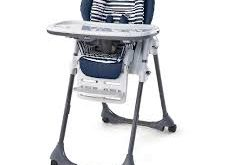 صندلی غذا کودک گراکو