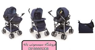 ست کریر و کالسکه چیکو chicco travel system trio sprint
