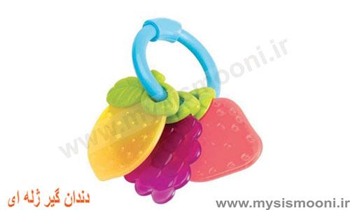 فروش انواع دندان گیر کودک