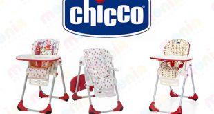 قیمت عمده صندلی غذا کودک چیکو