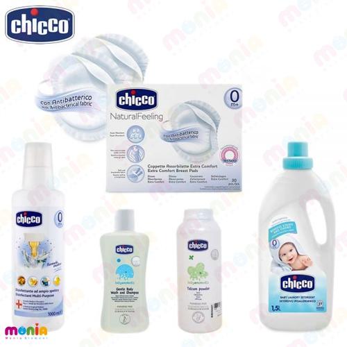 قیمت محصولات بهداشتی نوزاد چیکو