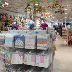 فروشگاه سیسمونی نوزاد در شیراز