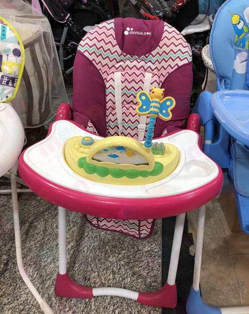 فروشگاه لوازم نوزاد